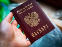 Про потерю паспорта