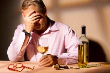Рассказ алкоголика Допился до чертиков